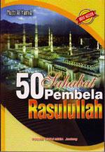 50 Sahabat Pembela Rasulullah