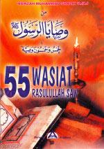 55 Wasiat Rasulullah