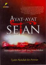 Ayat – Ayat Setan