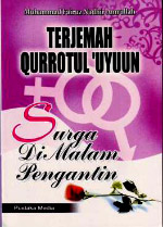 Terjemah Qurrotul 'Uyyun