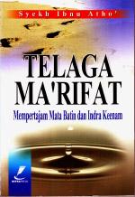 Telaga Ma'rifat Mempertajam Mata Bathin indera keenam