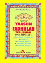 Yasin Fadhiilah Terjemah dan Khasiatnya