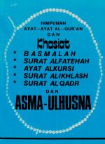 Khasiat Basmalah