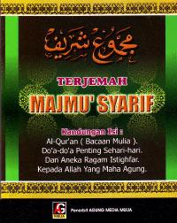 Terjemah Majmu Syarif