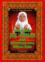 Terjemah Juz'amma dan Kumpulan Doa Sehari-hari