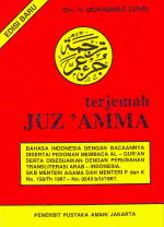 Terjemah Juzamma