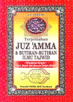 Terjemah Juz'amma & Butiran-butiran Ilmu Tajwid