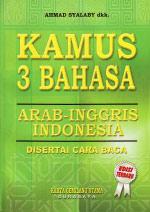 Kamus 3 Bahasa Arab-Inggris-Indonesia