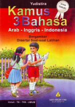 Kamus 3 Bahasa Arab – Inggris - Indonesia