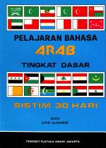 Pelajaran Bahasa Arab Tingkat Dasar sistim 30 Hari