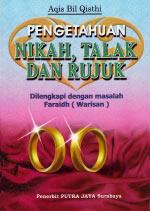 Pengetahuan Nikah, Talak dan Rujuk