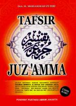 Tafsir Juz'amma
