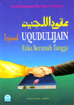 Terjemah Uqudulujen