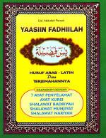 Yasin Fadhiilah Huruf Arab-Latin dan Terjemahannya