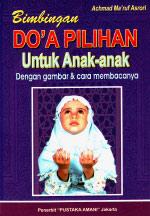 Bimbingan Do'a Pilihan Untuk Anak-anak