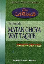 Terjemah Matan Ghoya Wat Taqrib