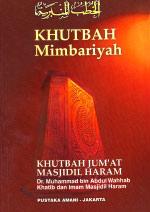 Khutbah Mimbariyah