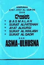Himpunan Ayat-ayat Al-Quran dan Khasiat Basmalah