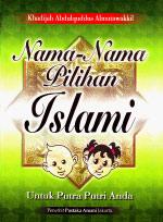Nama-nama Pilihan Islami