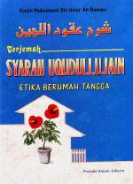 Terjemah Syarah Uqudulujen