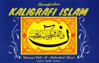 Kumpulan Kaligrafi Islam
