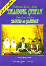 Pedoman Lagu-lagu Tilawatil Quran