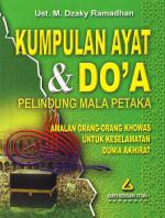 Kumpulan Ayat & Doa
