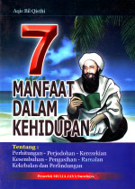 7 Manfaat Dalam Kehidupan