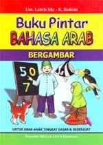 Buku Pintar Bahasa Arab