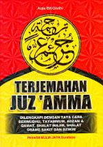 Terjemah Juz'amma