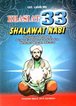 Khasiat 33 Shalawat Nabi