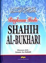 Ringkasan Hadis Shahih Al-Bukhari