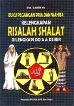 Buku Pegangan Pria dan Wanita Kelengkapan Risalah Shalat