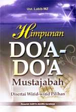 Himpunan Doa-doa Mustajabah