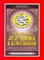 Terjemah Juz'amma & Kunci Ibadah