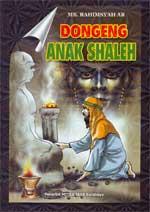 Dongeng Aanak Shaleh