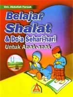 Belajar Shalat & Doa sehari-hari untuk Anak-anak