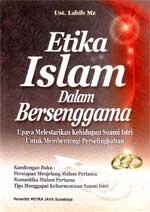 Etika Islam dalam Bersenggama