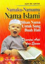 Namaku-Namamu Nama Islami