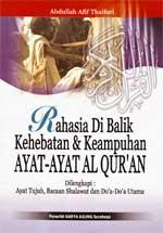 Rahasia Dibalik Kehebatan & Keampuhan Ayat-ayat Al-Quran