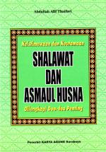 Keistimewaan dan Keutamaan Shalawat dan Asmaul Husna