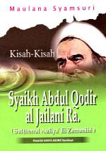 Syaikh Abdul Qodir Jaelani