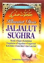 Khasiat Doa Jaljalut Sughra