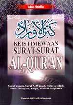 Keistimewaan Surat-surat Al-Quran