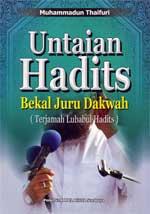 Untaian Hadits