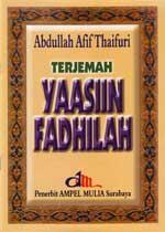 Terjemah Yaasiin Fadhilah